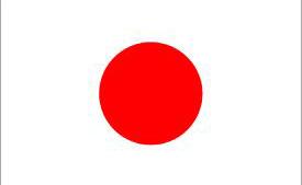 huge 3 39 x 5 39 high quality japan flag free usa shipping ebay. Black Bedroom Furniture Sets. Home Design Ideas